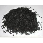 ヤシガラ粒状活性炭 (ヤシ殻、大粒、1kg)国産良品