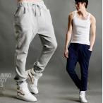 サルエルパンツ ジョガーパンツ メンズ スウェットパンツ ロングパンツ シンプル パンツ ボトムス 春 新作 カジュアル メンズファッション 代引不可