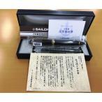 【送料無料】セーラー万年筆 プロフィット21 長刀研ぎ 11-2521-320 中細 特殊ペン先万年筆