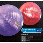 BH3801 グランドゴルフボール クリスタルボール ラン