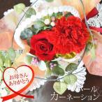 プリザーブドフラワーの真っ赤なカーネーション&パールの母の日アレンジ。  ■商品花材:プリザーブドフ...