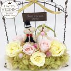 ショッピングメッセージカード無料 ウエルカムフラワー 結婚式 祝電 プレゼント ギフト 贈り物 HAPPY WEDDING メッセージ カード 送料無料