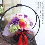 バラやカーネーションなど色とりどりのプリザーブドフラワーを使い華やかな和風アレンジに仕上げました。 ...