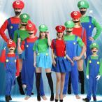 Yahoo!Lnistaコスプレー衣装 コスプレー特集 仮装 スーパーマリオ ルイージ 子供用 男の子 女の子 ディズニー セット ダンスウェア DANCE コスプレ