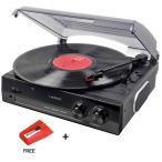 アナログ レコードプレイヤー Lauson CL502 Turntable USB, Vinyl-To-MP3, Vinyl Record Player 3 Speed, Stereo Built in Speakers, Belt-driven, Extra Stylus