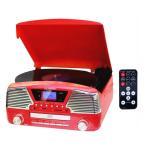 アナログ レコードプレイヤー TechPlay ODC35, 3 Spead turntable, programmable MP3 CD player, USB/SD, radio & remote control (Red)