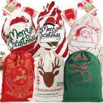 クリスマス ギフトバッグ 4種 サンタ トナカイ ラッピング 袋 巾着 バッグ 大 / 赤 レッド 緑 グリーン 白 ホワイト / 包装紙 XL 50×70cm プレゼント包装