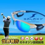 サングラス 偏光 メンズ ゴルフ スポーツサングラス ブルー ノーズパッドレス 鼻パッドなし NEOJIN ネオジン GALAXY EYES ゴールドxブラック RPL-4
