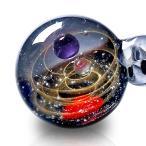 宇宙玉 惑星 そらだま 銀河 宇宙 ガラスアート 幻想的 ネックレス ペンダント パヴァルニ オリジナル ギャラクシー ペンダント ネックレス 宇宙ガラス ランプワ