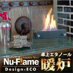 エタノール 暖炉 会話も弾むお洒落な卓上暖房器具 Nu-Flame 卓上暖房 Irradia Noir NF-T2BIRA エタノール燃料 ストーブ・ヒーター