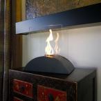エタノール 暖炉 Nu-Flame 卓上暖房 エストロ Estro 会話も弾むお洒落な卓上暖房器具 Mode NF-T2ESO エタノール燃料 ストーブ・ヒーター