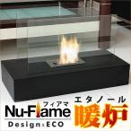 エタノール 暖炉 自立式フロア暖炉 フィアマ Nu-Flame Fiamme 会話も弾むお洒落な暖房器具 Model NF-F3FIE エタノール燃料