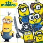 ショッピングビーズ パーラービーズ 80-22800 ミニオンズ パーラー アイディアブック Perler Beads 80-22800 Minions Perler Idea Book