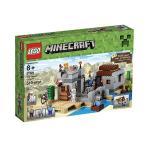 レゴ LEGO製 マインクラフト LEGO Minecraft 21121 the Desert Outpost Building Kit /レゴ レゴブロック ブロック 砂漠の要塞 マイクラ 送料無料