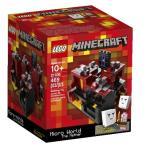 レゴ LEGO製 マインクラフト LEGO Minecraft The Nether 21106 /レゴ レゴブロック ブロック ネザー マイクラ 送料無料