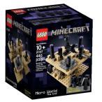 レゴ LEGO製 マインクラフト LEGO Minecraft Micro World - The End 21107 /レゴ レゴブロック ブロック ジ エンド マイクラ 送料無料