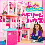バービー Barbie ドリームハウス/人形 お家 3階建て ライト サウンド