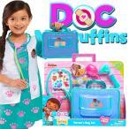 ディズニー Disney ドックはおもちゃドクター おもちゃのペットの獣医さん お医者さんバックセット