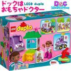 レゴ デュプロ LEGO DUPLO 幼児用おもちゃ 2歳〜 10605 ディズニー ドックはおもちゃドクター 救急車のロージーキット