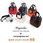 LAGASHA x carryingcase.net #9392 カメラ用インナー (XS )