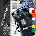 ストリームトレイル ドライタンク 防水 防災  バックパック メンズ レディース バイク ライダー StreamTrail DRY TANK-25L D2 撥水 送料無料(沖縄は+900円)
