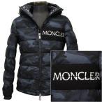 モンクレール MONCLER ダウン ジャケット メンズ(22057)