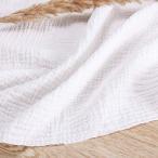 国内配送 ガーゼ ダブルガーゼ 生地 無地 布地約145cm×95cmwガーゼ 2重ガーゼ 100%綿 コットン 布地 手芸 手づくり ハン