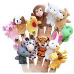 NEFUSI指人形 12支セット 布製 知育玩具 フィンガー パペット 動物おもちゃ 12支子供保育