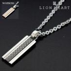 ショッピングLION ライオンハート ネックレス メンズ 正規品 LION HEART アクセサリー LH-1 PAIR LINE ペアライン シルバー×ブラック 04N141SM