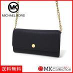 マイケルコース バッグ レディース MICHAEL KORS 財布 チェーンウォレット ブラック 35T6GTVC9L BLACK
