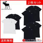 ショッピングAbercrombie アバクロ Tシャツ メンズ 2枚セット Abercrombie & Fitch Vネック お買い得 Sサイズ/Mサイズ ホワイト/ブラック