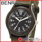 ベンラス 時計 メンズ 国内正規品 BENRUS 腕時計 おすすめ ナイロン BR763OLIVE