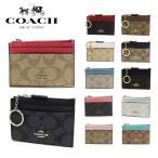 母の日特集 コーチ コインケース レディース COACH coin purse ミニ ID キーリング スキニー 2 ラグジュアリー シグネチャー 88208 F88208