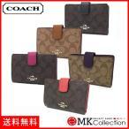 コーチ 二つ折り財布 ミディアムコーナー ジップ ウォレット COACH F54023