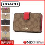 コーチ 二つ折り財布 レディース COACH Wallet コーナー ジップ ウォレット カーキxブライトピンク F54023 IMDCD