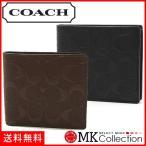 コーチ 二つ折り財布 メンズ レディース COACH Wallet シグネチャー ウォレット F75363