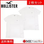 ショッピングホリスター ホリスター Tシャツ メンズ HOLLISTER クルーネック お買い得 2枚セット ホワイト 無地