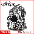 キプリング バッグ レディース Kipling リュック black zebra K12294 02P