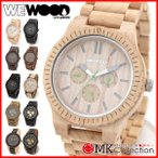 ショッピングkappa ウィーウッド 腕時計 メンズ レディース 国内正規品 WEWOOD KAPPA 時計 ウッド