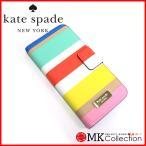 ケイトスペード スマートフォンケース 携帯カバー 手帳型 スマホケース KATE SPADE iPhone case LEATHR WRAP FOLIO DUNE STRIPE WIRU0497 972