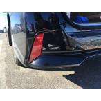 セレナ C27 パーツ カスタム 日産 ハイウェイスター リア リフレクター レンズ 2P ガーニッシュ PC 反射板 社外品 外装 新型 NISSAN SERENA ハイウェイスターG