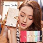 iPhone SE ケース iPhone5s iPhone5 ケース 手帳型 レザー アイフォン5s アイホン5s カバー スマホカバー  スマホケース おしゃれ 携帯カバー