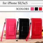 iPhone SE ケース iPhone5sケース iPhone5 ケース 手帳型 人気 レザー おしゃれ レザー 耐衝撃 リボン 女性 ストラップ