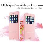 iPhone6 ケース iPhone6 ケース 手帳型ケース 窓付き tpu アイフォン6s アイフォン6 カバー  スマホケース 男性 女性 かわいい おしゃれ