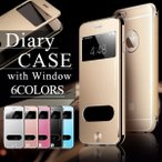 スマホケース iPhone6 ケース iPhone6s ケース 窓付き 手帳型 アルミ アイフォン6s アイフォン6 スマホカバー  おしゃれ カバー