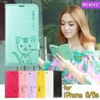 iPhone6s ケース 手帳 おしゃれ 女子 iPhone 6 ケース 手帳型 スマホケース iPhone6 アイフォン6s ケース