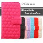 iPhone6s ケース iPhone6 ケース 手帳型 レザー アイフォン6s アイホン6s スマホケース 携帯ケース スマホカバー  おしゃれ