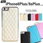 iPhone6s plusケース iPhone6 plusケース 革 レザー アイフォン6sプラス アイホン6sプラス スマホケース スマホカバー  おしゃれ