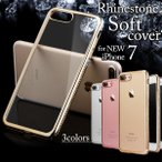 iPhone7 ケース アイフォン7 アイホン7 スマホケース スマホカバー  おしゃれ ソフト ゴージャス かわいい ラインストーン クリア キラキラ TPU