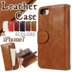 iPhone8 ケース 手帳型 スマホケース iPhone7 手帳型ケース アイフォン8 ケース アイフォン7 ソフトケース 2WAY icカード 大人 ストラップホール付